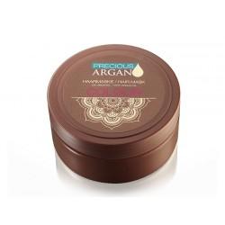 Subrina Argan Colour - Masca pentru par vopsit - 250 ml